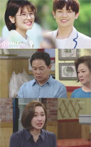 韓流ドラマ「お父さんが変」┃キャプチャー画像7