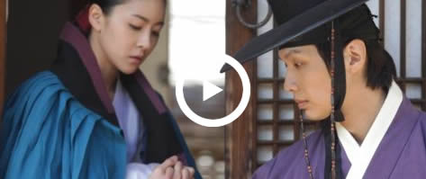 韓流ドラマ「韓流胸キュンラブコメ「イニョン王妃の男」┃キャプチャー画像