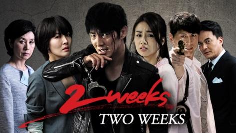 韓流ドラマ「Two weeks」┃キャプチャー画像
