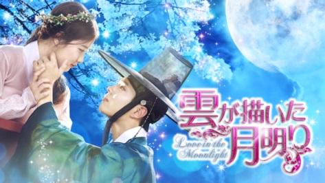韓流ドラマ「雲が描いた月明かり」┃キャプチャー画像